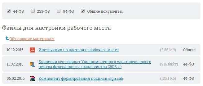 Программа для чтения файлов apk на компьютере