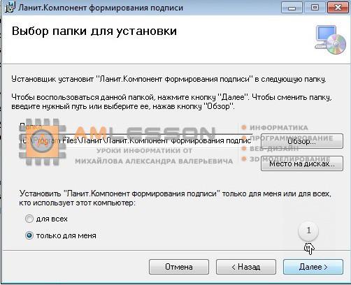 Инструкция для работы с сайтом zakupki.gov.ru