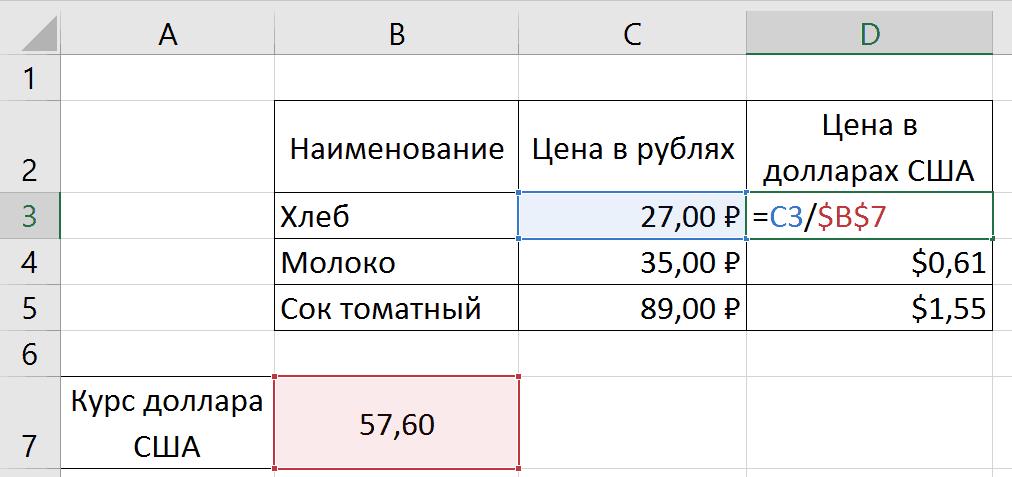Практическая работа по информатике. Электронные таблицы в Microsoft Excel