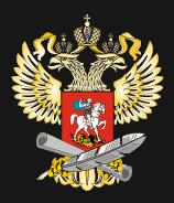 Минобрнауки России