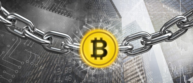 Что такое блокчейн?