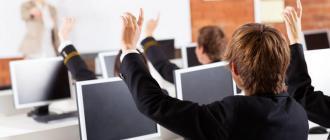 Информационные технологии в каком ВУЗе учиться